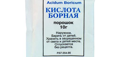 Uso del ácido bórico contra las cucarachas.