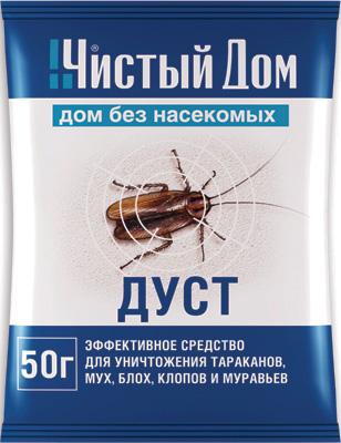 Casa limpia pura de insectos