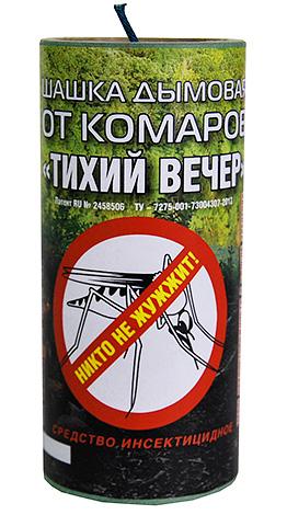 Insecticida - bomba de humo de mosquito Noche silenciosa