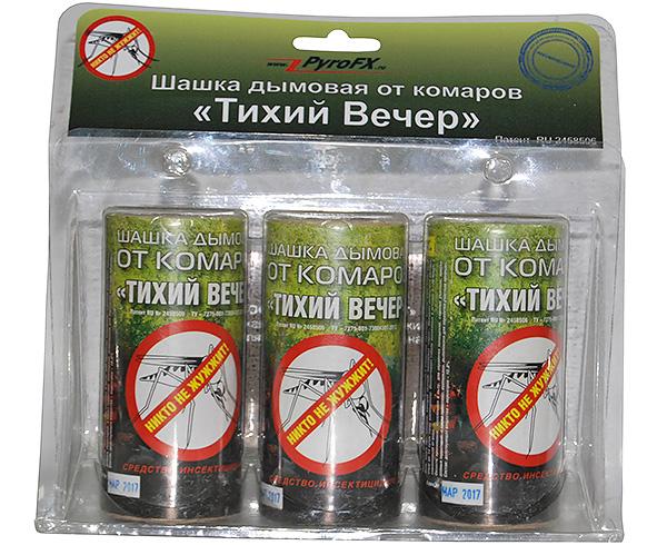 Bomba de humo insecticida Quiet Evening es eficaz no solo contra los mosquitos, sino también contra las chinches y otros insectos domésticos.