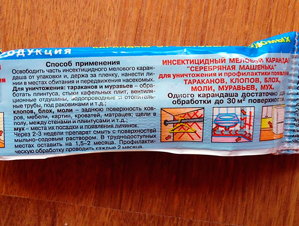 Este lápiz puede ser usado no solo para la destrucción de chinches en la casa, sino también como agente profiláctico.