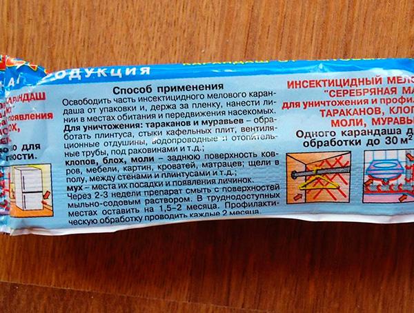 Instrucciones de uso de la pequeña Masha