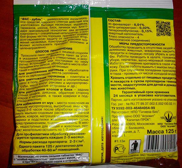 La composición y las instrucciones de uso del agente insecticida Fas-Double.