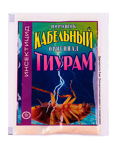 Thiuram también se conoce como cable en polvo, y algunas veces se vende con este nombre.