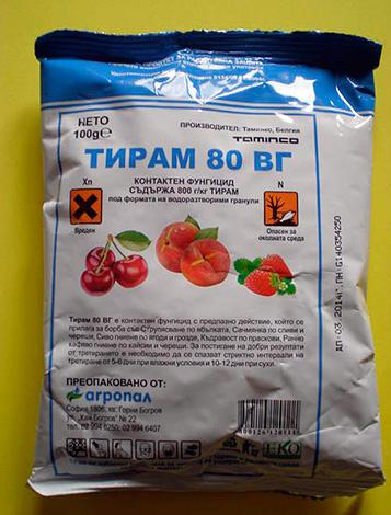 Thiram, un paquete de 100 gramos (un fungicida utilizado en la agricultura)